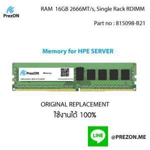 815098-B21 16GB RAM HPE Server